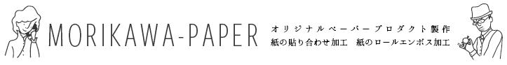 morikawa-paper