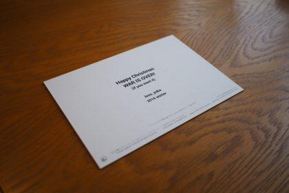アサクサさんのA5サイズの合紙DMです。